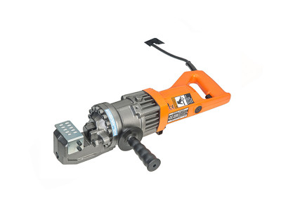 Diamond 20mm Rebar Cutter